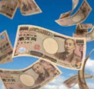 大学生も10万円!収入減じゃなくてももらえる驚きの理由∑(๑ºдº๑)