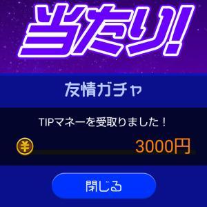 """他力本願競輪?ハズれたのに1万円( ゚∀゚)・∵. グハッ!!"""""""