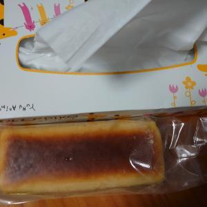 宣伝ド下手の「ありのまま」食レポΨ( 'ω'* )