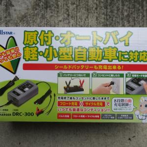 コペン セルスターDRC-300 バッテリー充電器