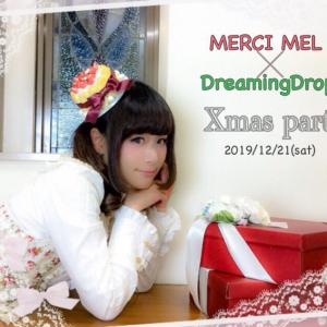12月21日 Dreaming dropさん合同クリスマス会
