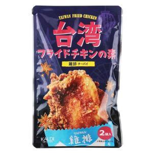 台湾フライドチキンの素