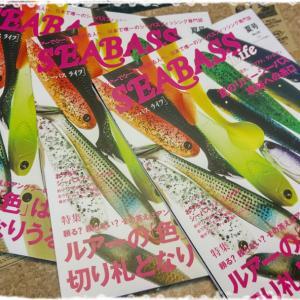SEABASS Life 新刊♪○o.( -ω-)y-~