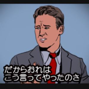 本日のおしながき♪φ(・ω・`)