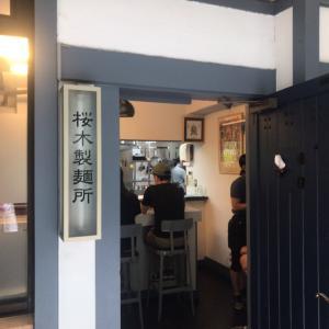 桜木製麺所(さくらぎせいめんじょ)【青葉区五橋】