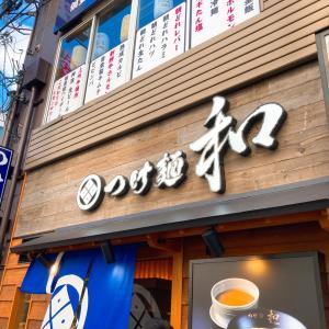 つけ麺 和(かず)仙台駅東口店【宮城野区榴岡】
