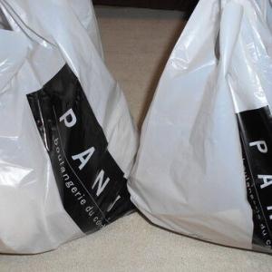 天然酵母 PANJAでパンを買ってみた
