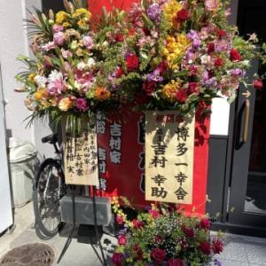 【朗報】福岡に吉村家直系の家系ラーメンがOPEN!!