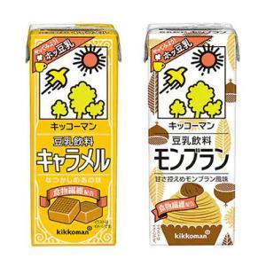 近日発売の商品・・・ キッコーマン食品