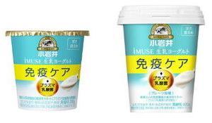 近日発売の商品・・・ 小岩井乳業、雪印メグミルク