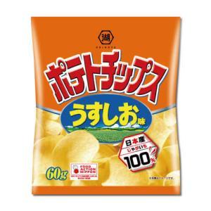 J( 'ー`)し「ポテトチップス買ってきたわよ〜」 彡(^)(^)「」ドタドタドタドタ(階段を回る音)