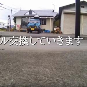 382屋の休日 冬準備 車イジリ編3