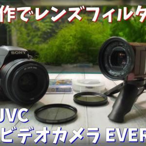 382屋の休日 ビデオカメラ改造