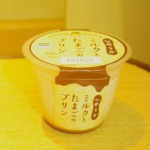 ★【便利商店小吃】ミルクとたまごのプリン by トーラク
