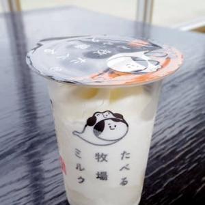 ★【便利商店小吃】たべる牧場ミルク by 赤城乳業