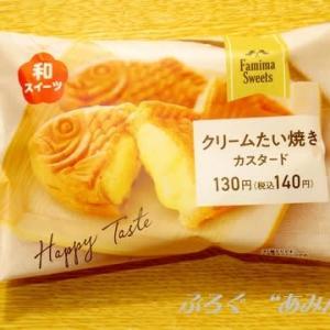 ★【便利商店小吃】クリームたい焼き カスタード by 日本コムサ