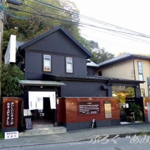 ■【相州ランチ】美味しいシチューが出来上がりました by 備屋珈琲店