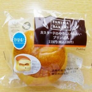 ★【便利商店麺麭】カスタードのやさしい味わい プリンぱん by フジパン(FYO)