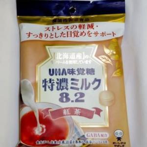 ★【便利商店糖果】特濃ミルク8.2 紅茶