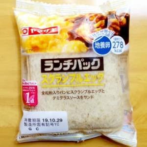 ★【便利商店麺麭】[ランチP]スクランブルエッグ(YC)