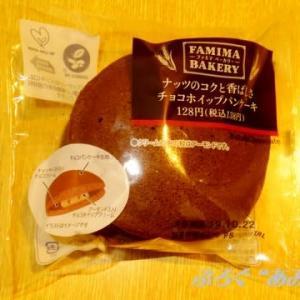 ★【便利商店小吃】[Pasco]ナッツのコクと香ばしさ チョコホイップパンケーキ[P5]