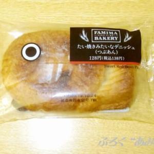 ★【便利商店麺麭】たい焼きみたいなデニッシュ(つぶあん)(YMK)
