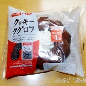 ★【便利商店小吃】クッキークグロフ[YC]