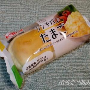 ★【東北便利商店麺麭】[シライシパン]ランチパン たまご