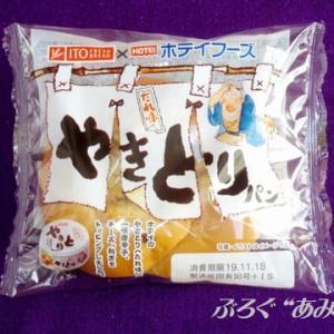 ★【便利商店麺麭】やきとりパン(IS)