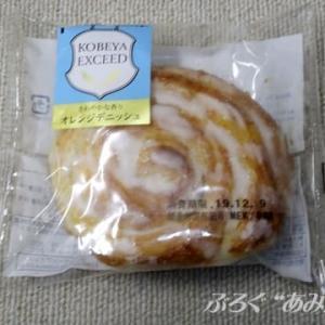 ★【便利商店麺麭】[神戸屋]さわやかな香り オレンジデニッシュ[MEK]