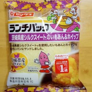 ★【便利商店麺麭】[ランパ]茨城県産シルクスイートのいもあん&ホイップ[YC]