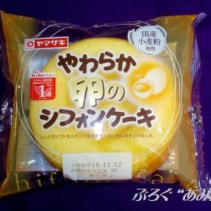 ★【便利商店小吃】[ヤマザキ]やわらか卵のシフォンケーキ(YC)