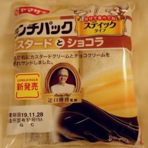 ★【北陸便利商店麺麭】[ランチP]カスタードとショコラ(YNA)