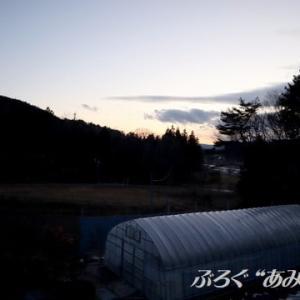 ★【うつくしまランチ】四倉PA(下) de 期間限定新作メニュー