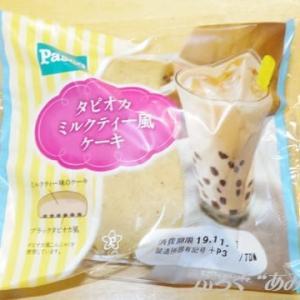 ★【便利商店小吃】タピオカミルクティー風ケーキ by PASCO(P3)