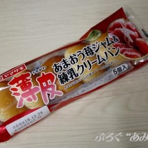 ★【便利商店麺麭】[ヤマザキ]薄皮 あまおう苺ジャム&練乳クリームパン(YC)