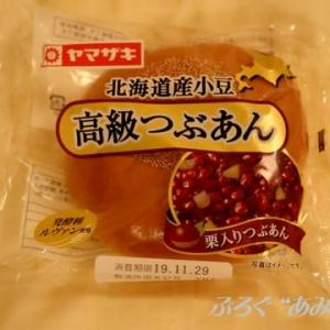 ★【北陸便利商店麺麭】北海道産小豆 高級つぶあん(YNA)