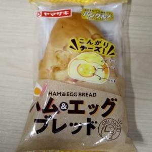 ★【便利商店麺麭】ハム&エッグブレッド(YMK)