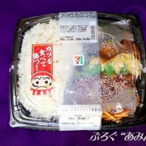 ★【便利商店美食】ガンバレ、受験生!! のお弁当