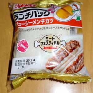 ★【便利商店麺麭】[ランチP]ジューシーメンチカツ(YC)