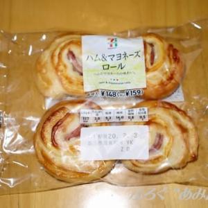 ★【便利商店麺麭】ハム&マヨネーズロール(YK)