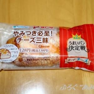 ★【便利商店麺麭】[神戸屋]やみつき必至!!チーズ三昧[TE]