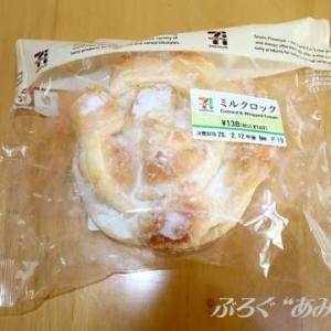 ★【便利商店麺麭】[セブンプレミアム]ミルクロック(F19)