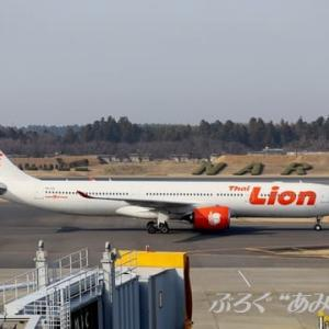 ★タイ・ライオン・エア(SL / TLM)A339【HS-LAL】