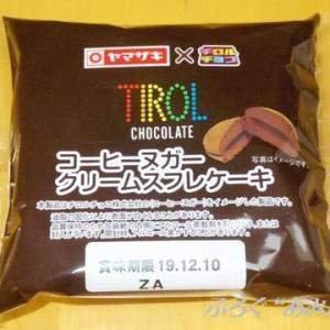 ★【超級市場小吃】[ヤマザキ×チロルチョコ]コーヒーヌガークリームスフレケーキ