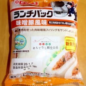 ★【便利商店麺麭】[ランチP]味噌豚風味(YM1)