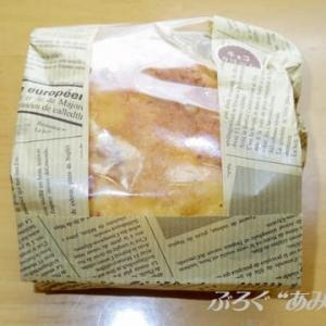 ■【パン屋のパン】広島メロンパン by 八天堂