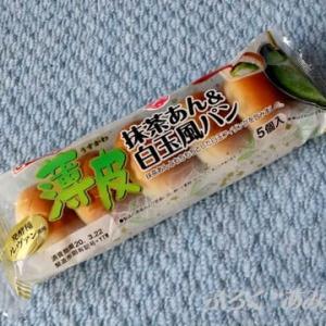 ★【東北便利商店麺麭】[薄皮]抹茶あん&白玉風パン by ヤマザキ(YTW)