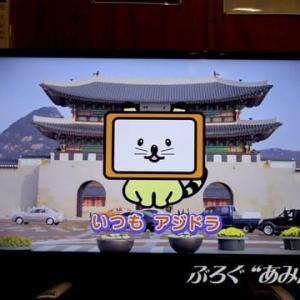 ★【泰電視劇】SOTUSが終わった