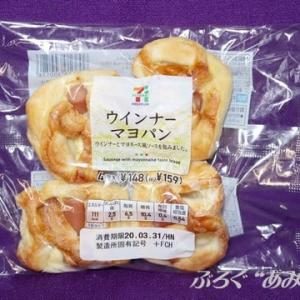 ★【便利商店麺麭】フジパン ウインナーマヨパン(FCH)